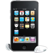 Apple iPod Touch Giveaway with $10 Gift Card for Valentine's Day